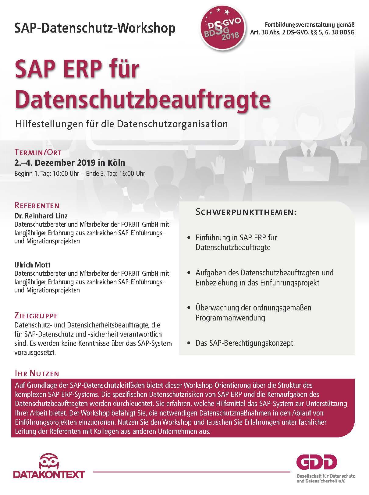 SAP ERP für Datenschutzbeauftragte